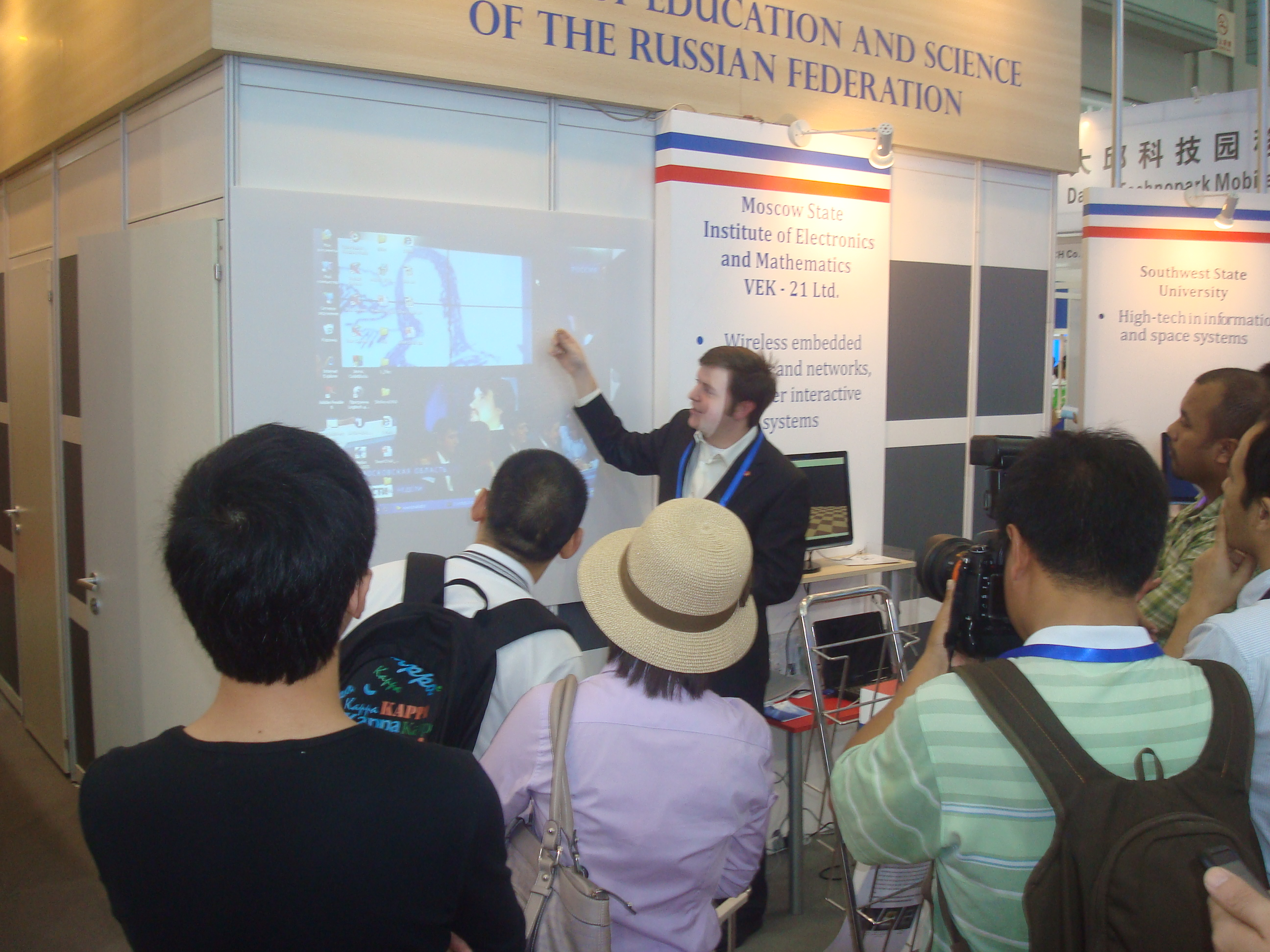 Participation at China Hi-Tech Fair 2011